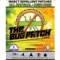 bug patch logo